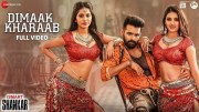 Dimaak Kharaab - Full Video Song [HD] | iSmart Shankar | Ram Pothineni, Nidhhi Agerwal & Nabha Natesh (Video)