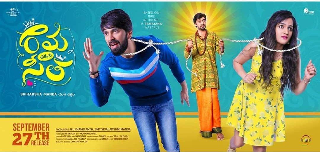 Rama Chakkani Seetha Telugu Review A Youthful Entertainer Social News Xyz