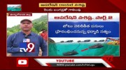 Boat retrieval operation commences in Rajamahendravaram - TV9 [HD] (Video)