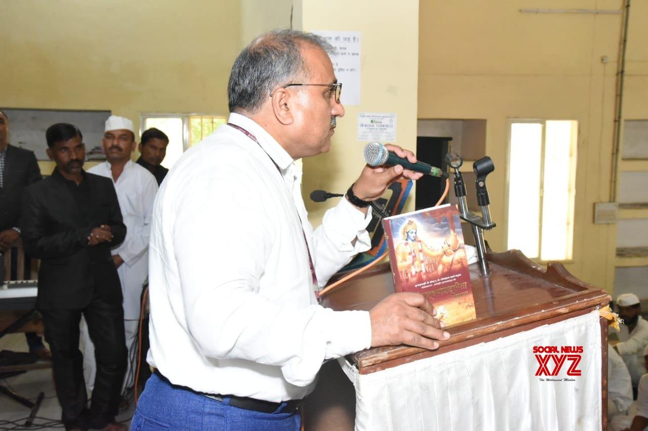 Gwalior: Geeta distribution programmne organised at Gwalior jail #Gallery