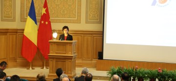 BUCHAREST, Oct. 9, 2019 (Xinhua) -- Chinese Ambassador to Romania Jiang Yu speaks during a seminar on China-EU Relations and the 70th Anniversary of the Establishment of Diplomatic Relations between China and Romania, which jointly hosted by the Romanian Diplomatic Institute and the Chinese Embassy in Romania, Bucharest, capital of Romania, Oct. 8, 2019. (Xinhua/Chen Jin/IANS)