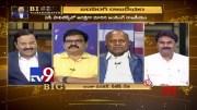 Big News Big Debate : Lanka Dinakar reacts on Jupudi Prabhakar joins in YCP - TV9 [HD] (Video)