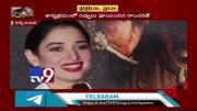 'Sye Raa' movie team felicitation by Kalabandhu Subbarami Reddy - TV9