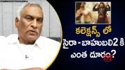 Sye Raa Narasimha Reddy Beats Baahubali 2  [HD] (Video)