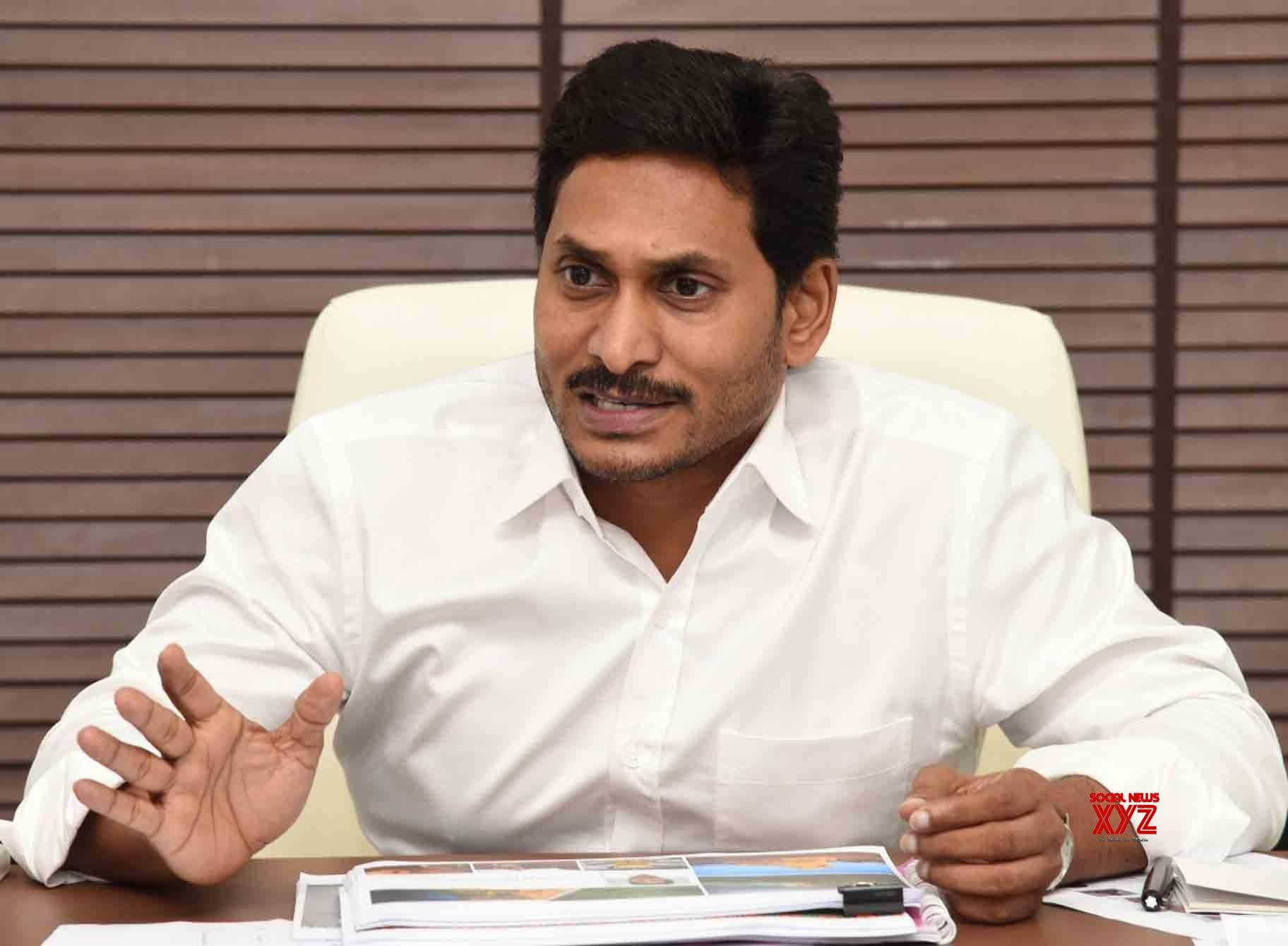 Vijayawada: Y.S. Jagan Mohan Reddy during a review meeting #Gallery