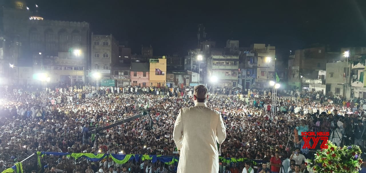 Nagpur: Asaduddin Owaisi addresses public rally in Nagpur ahead of Maharashtra polls #Gallery