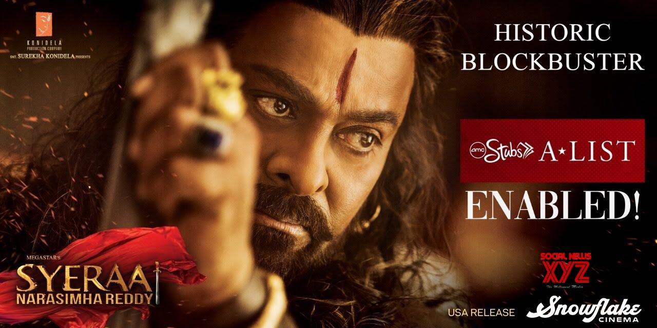 AMC Stubs A List Enabled For Sye Raa Narasimha Reddy Movie