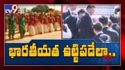 Grand welcome for Chinese President Xi Jinping at Chennai airport - TV9 [HD] (Video)