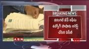 Telangana Latest News   [HD] (Video)