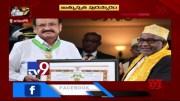 Vice President Venkaiah Naidu receives Comoros highest civilian honour - TV9 [HD] (Video)