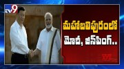 Dressed In Veshti, PM gives Xi Jinping a tour of ancient Tamil monuments - TV9 [HD] (Video)