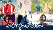 Tollywood Upcoming Movies Latest Update  [HD] (Video)
