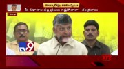 Chandrababu slams CM Jagan over power cut in state - TV9 [HD] (Video)