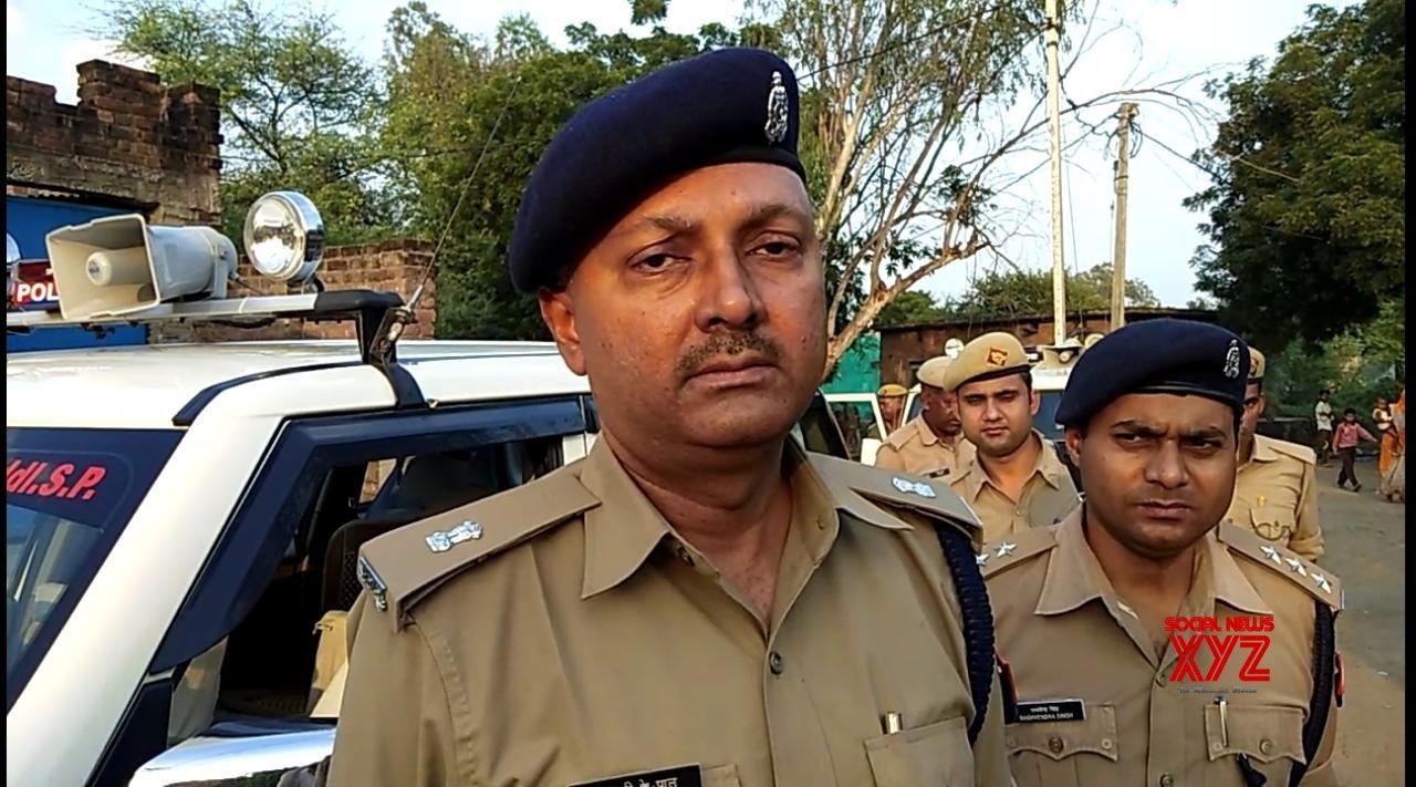 Banda: Police investigate a murder case #Gallery