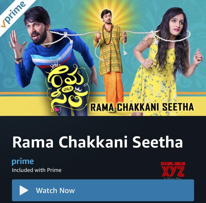 Rama Chakkani Seetha (2019) Telugu Movie Is Streaming On Amazon Prime Video