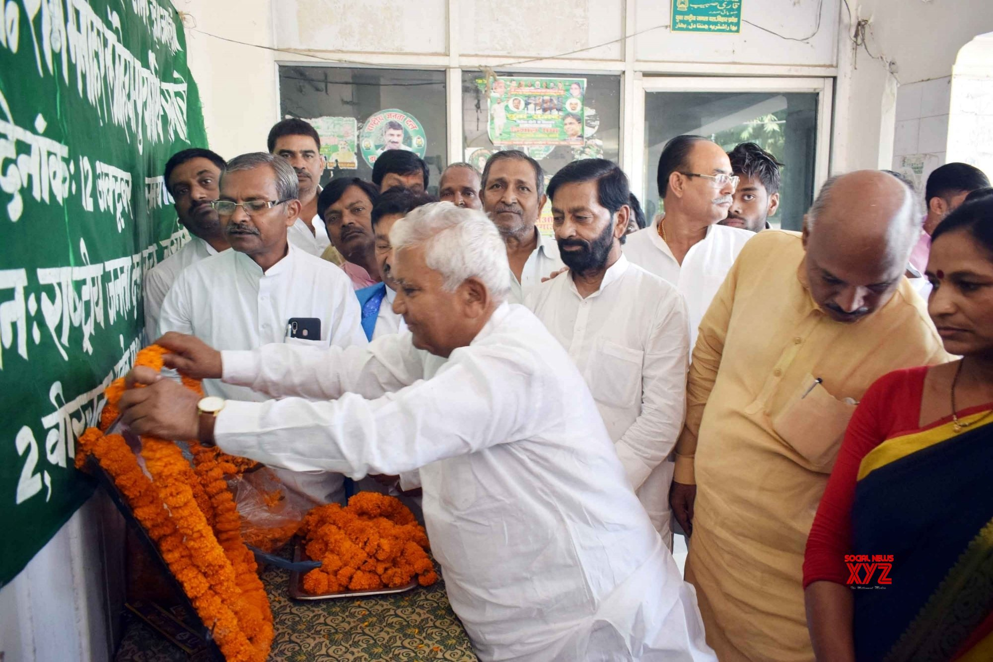Patna: Ram Manohar Lohia's death anniversary - Ram Chandra Purbey pays tributes #Gallery