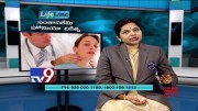 Infertility : Homeopathic treatment  [HD] (Video)