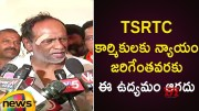 BJP Leader Laxman About Their Strong Support To RTC Workers Strike  [HD] (Video)