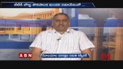 Discussion over Garuda varadhi Construction Works are Stopped in Tirupati Part-1 [HD] (Video)