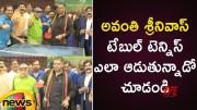 Minister Avanthi Srinivas Plays Table Tennis In Tournament Inauguration  [HD] (Video)