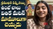 Punarnavi About Foodies Of Bigg Boss 3  [HD] (Video)