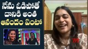 Punarnavi Satirical Comments On Himaja's Dance After Elimination  [HD] (Video)