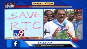 Opposition parties protest at Telangana Bus Bhavan - TV9 [HD] (Video)