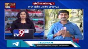 PM Modi, President Xi meeting in Kovalam underway - TV9 [HD] (Video)