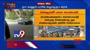 Police deploy drones to survey route, position security personnel - TV9 [HD] (Video)