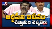 Transport minister Puvvada Ajay gets serious on RTC Unions strike - TV9 [HD] (Video)