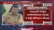 ADG Ravi Shankar Ayyanar Speaks Over Chalo Atmakur Issue  [HD] (Video)