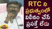 Puvvada Ajay Kumar Clarification Over TSRTC Merging With State Govt  [HD] (Video)