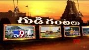Gudi Gantalu: AP & Telangana temples news updates - TV9 [HD] (Video)