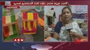 Saras Akhila Bharatha Dwcra Bazar At Swaraj Grounds In Vijayawada  [HD] (Video)