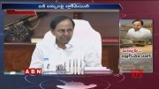 Telangana  Officials Blackmailing Schools Management for Buses  [HD] (Video)