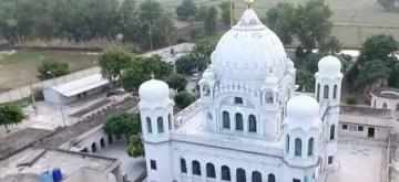 Kartarpur Sahib Gurudwara.