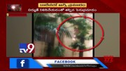 Short circuit sparks fire at arts college in Rajahmundry - TV9 [HD] (Video)