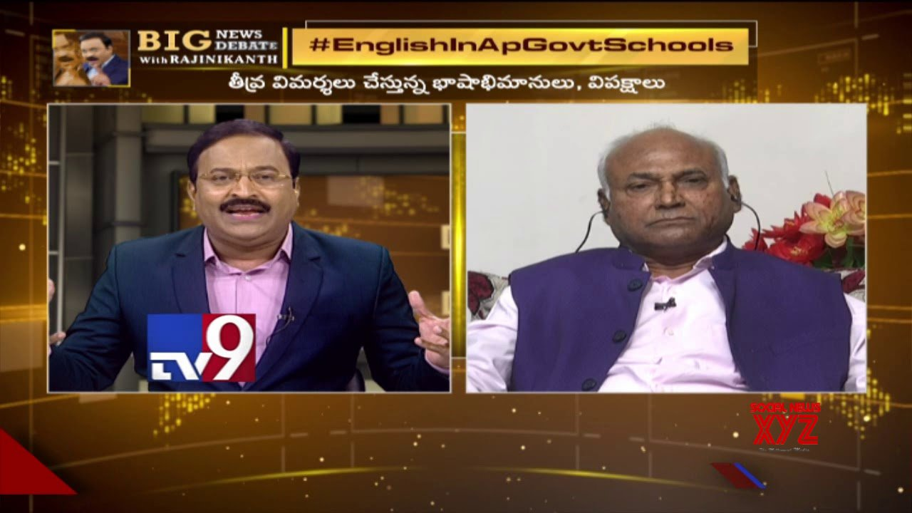 Big News Big Debate : Kancha Ilaiah supports English medium schools in AP – TV9 (Video) - SocialNews.XYZ