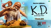 KD - Official Trailer | Releasing on 22nd November | Madhumita | Nagavishal | Mu Ramasamy (Video)