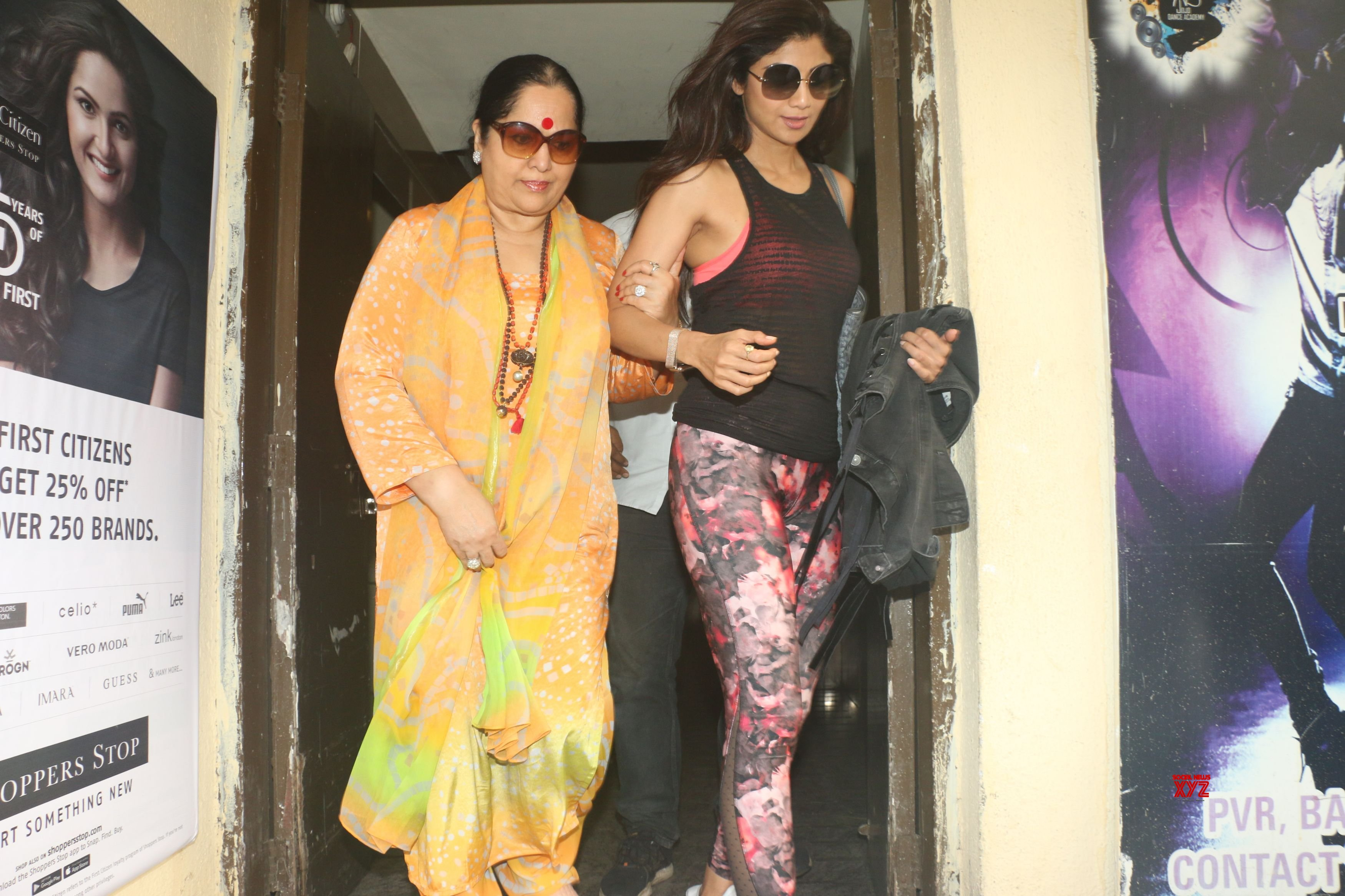 Actress Shilpa Shetty Spotted At PVR Juhu Gallery