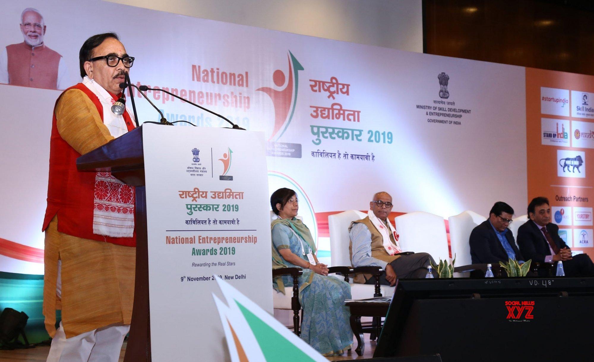 National Entrepreneurship Awards conferred on enterprises