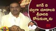 Deputy CM Narayana Swamy Offers Special Prayers At Tirumala Regarding AP CM Jagan (Video)