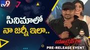 Producer Srinivas Speech @ Action Pre Release Event - TV9 (Video)