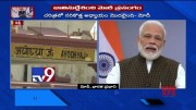 Ayodhya verdict shows Indian democracy alive and strong, says PM Modi - TV9 (Video)