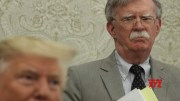 """John Bolton's lawyer says he has """"relevant information"""" (Video)"""