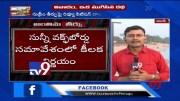 Ayodhya verdict : We respect judgement : Sunni Waqf Board - TV9 (Video)