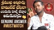 Rahul Sipligunj Genuine Words About Issues With Sreemukhi (Video)