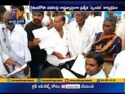 Spandana Programme For Raitu Bharosa   Receives Huge Petetions   Across The State  (Video)