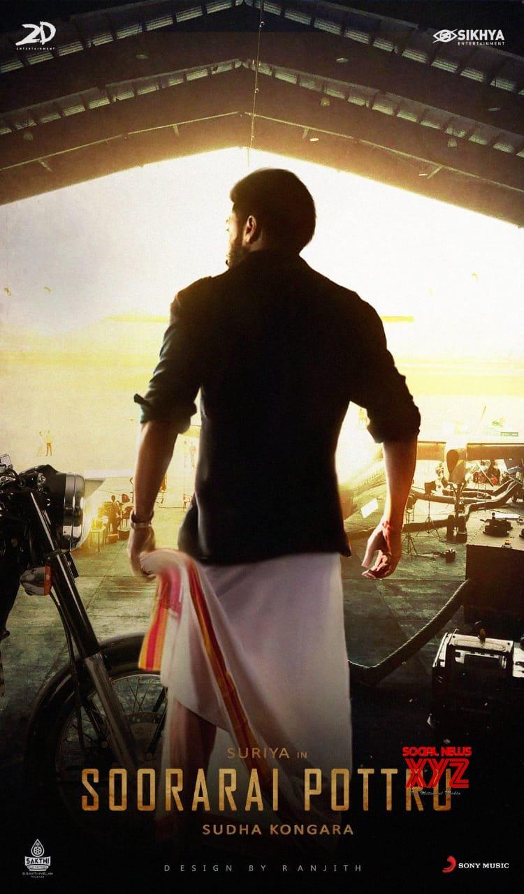 Suriya's Soorari Pottru Movie First Pre Look Poster