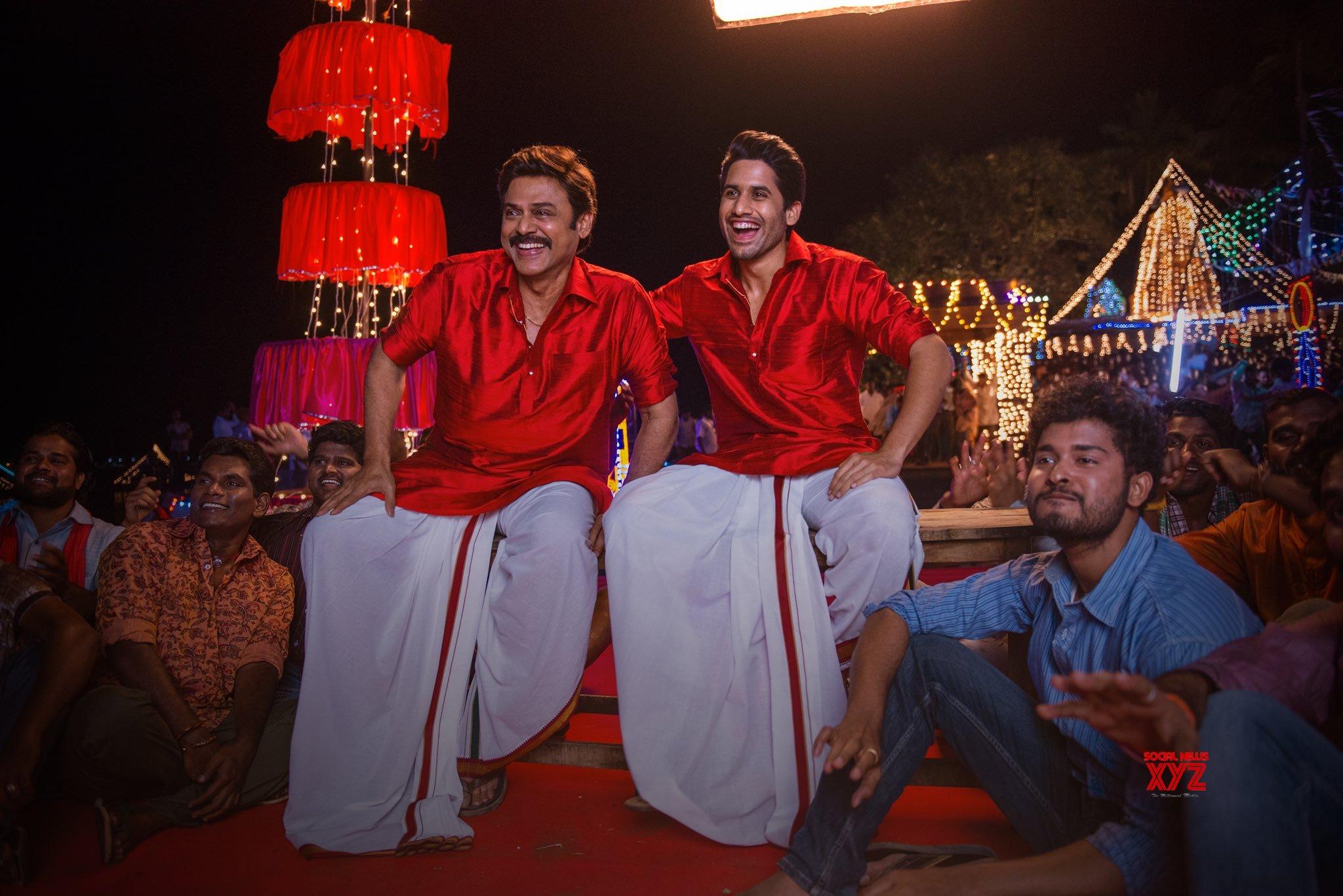 Venkatesh And Naga Chaitanya Latest Stylish Still From Venky Mama Movie Title Song Shoot